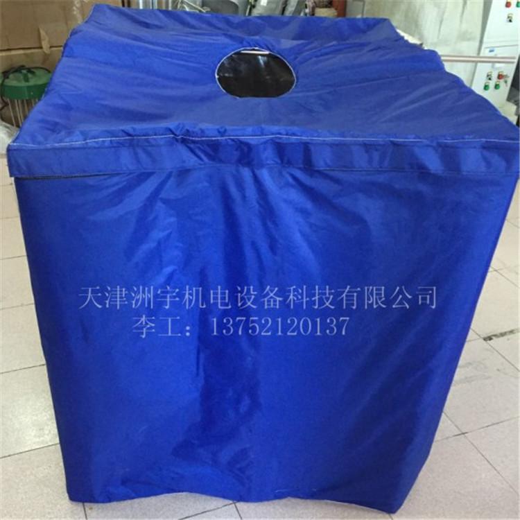 吨桶电加热保温毯保温罩