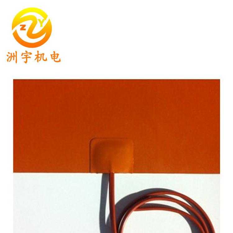 优质硅胶加热片厂家直销