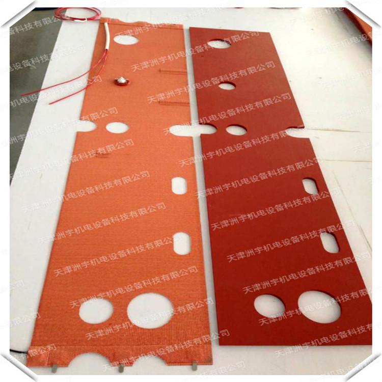 异形硅胶加热板 保温片