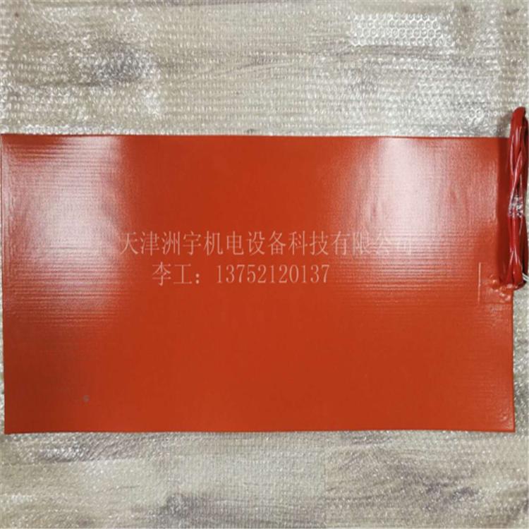 硅胶加热板优质保温毯