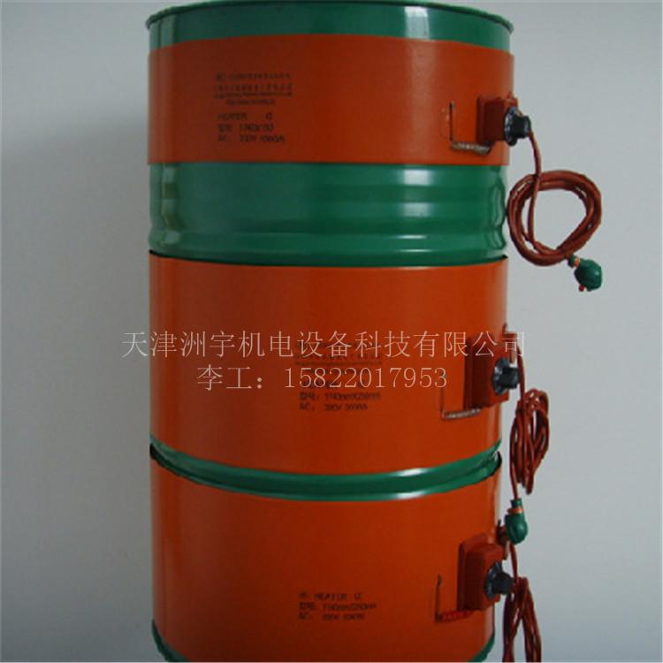 油桶加热带 200L油桶专用