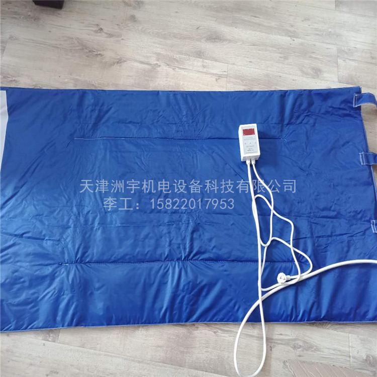 智能电热毯桶系列保温毯