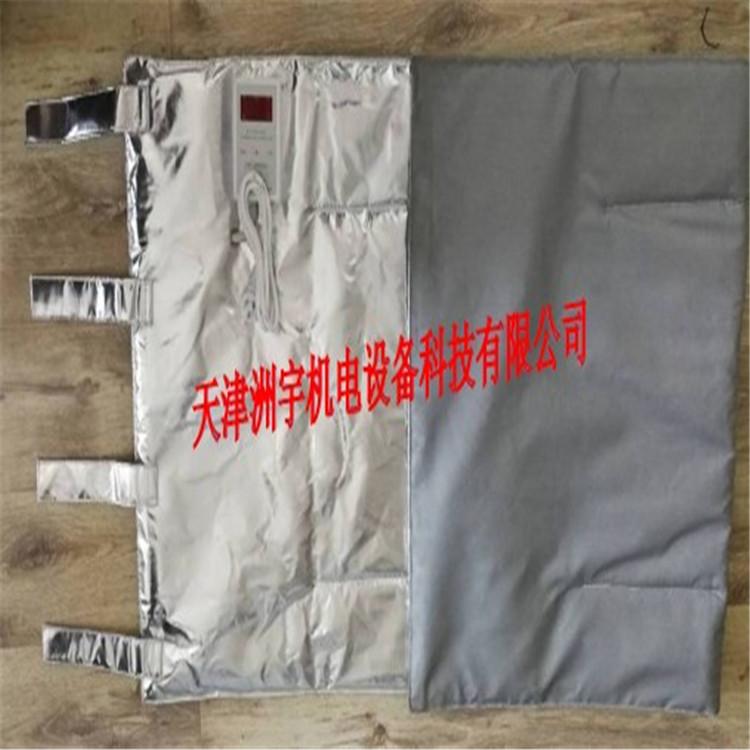 铝箔电热毯油桶保温毯