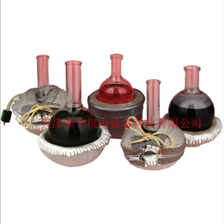 定制各种规格烧瓶加热保温套