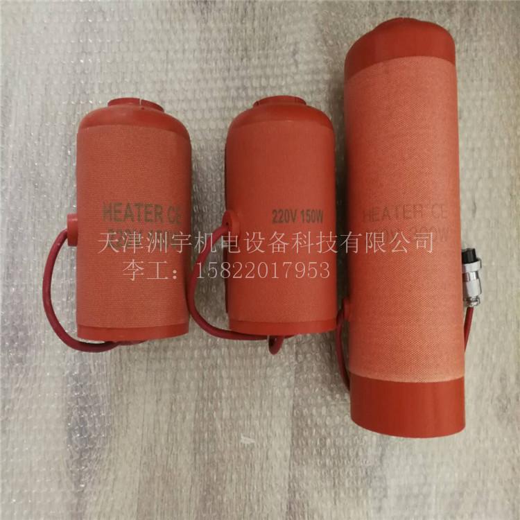 呼吸器加热套硅胶保温套