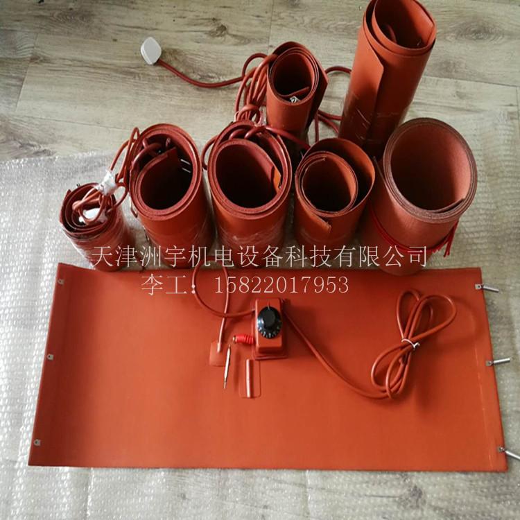 油桶加热保温片工业保温毯