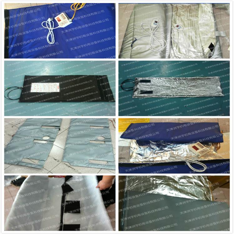 定制各种工业电加热毯保温毯