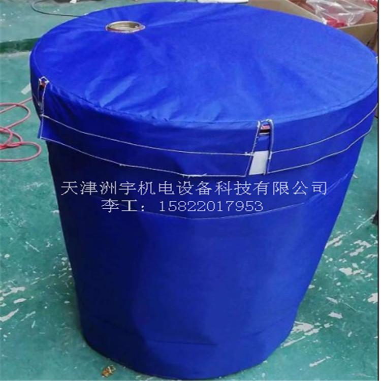 厂家定制桶系列保温毯加热套