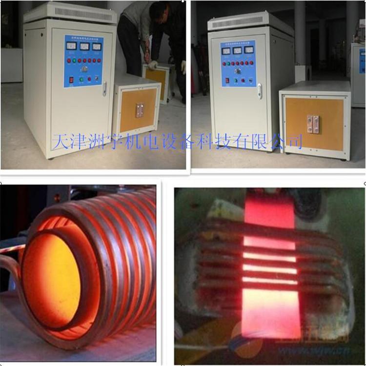 定制各种规格电磁感应加热器