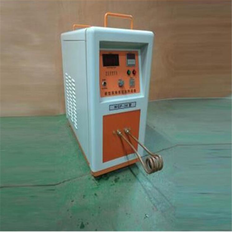 高频电磁感应加热器