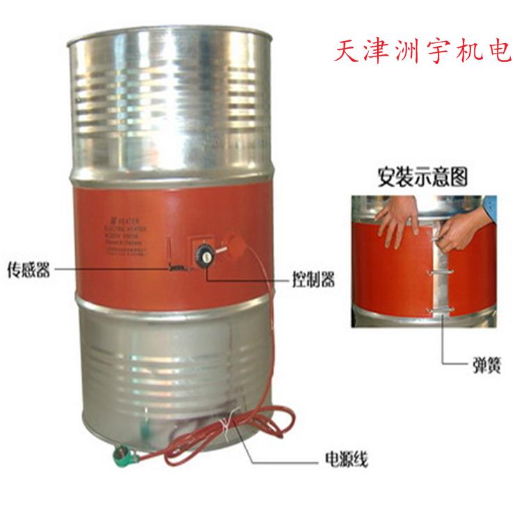 硅胶bwin登录入口带油桶保温带