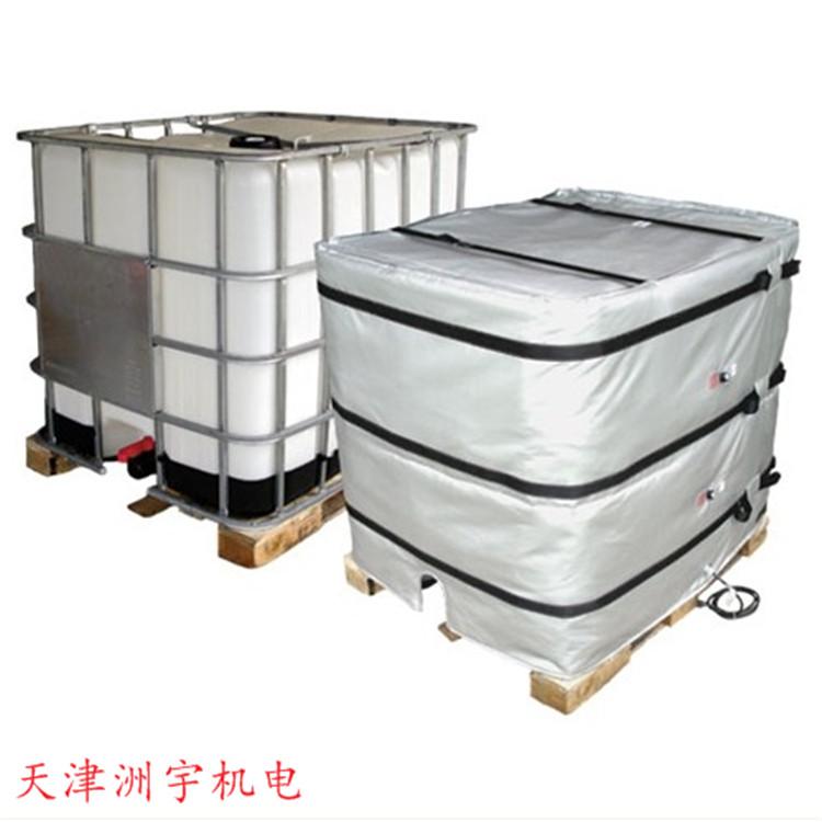 IBC吨桶加热保温套保温毯
