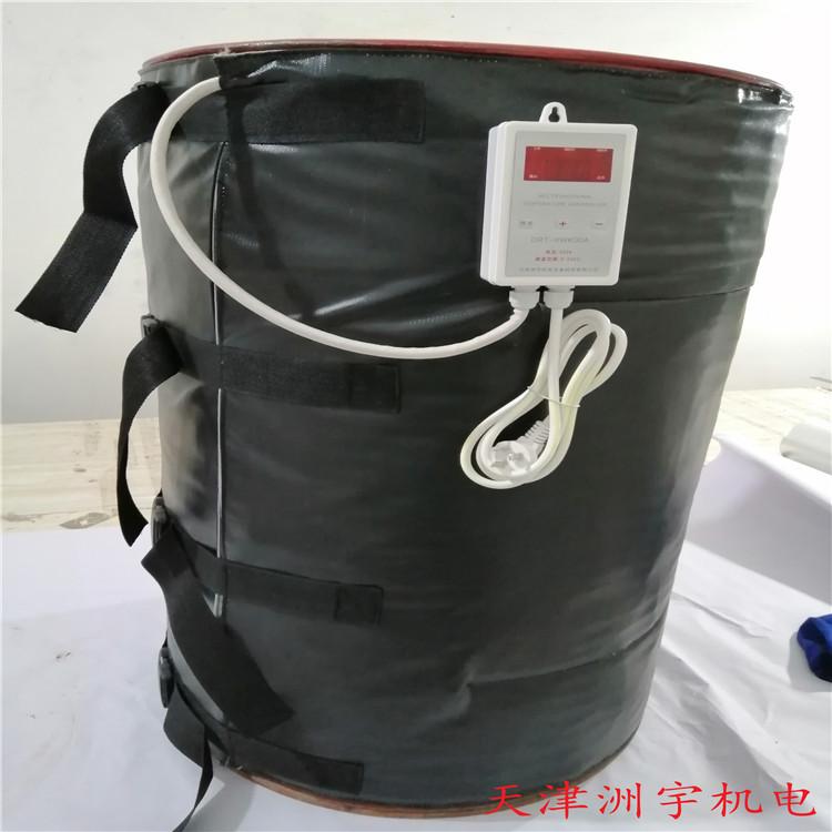 油桶bwin登录入口毯 200L油桶专用