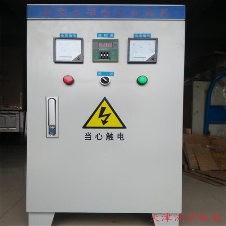 超音频电磁感应加热器
